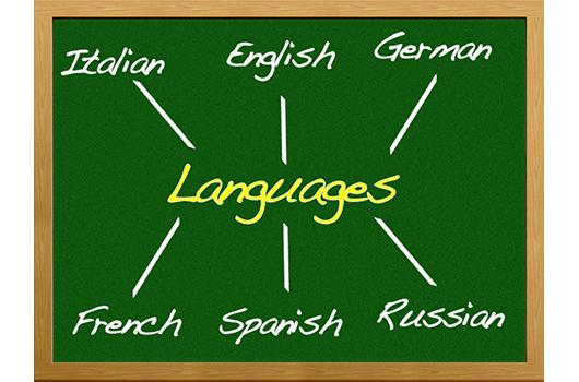 Ventajas del bilingüismo en niños