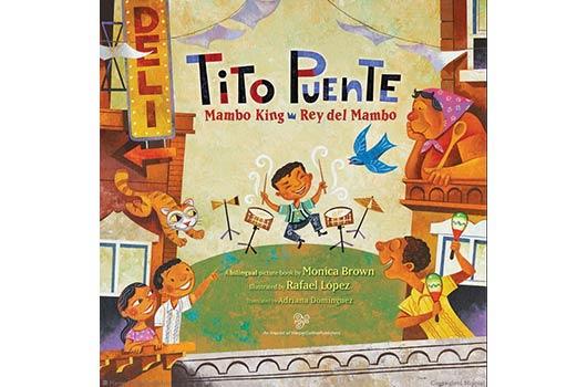 Tito-Puente-Mambo-KingRey-del-Mambo-MainPhoto