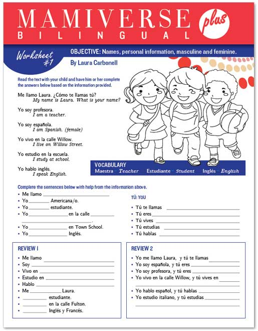 Printables Bilingual Worksheets bilingualplus downloadable spanish worksheet 1 for kids page 2 bilingual plus mainphoto