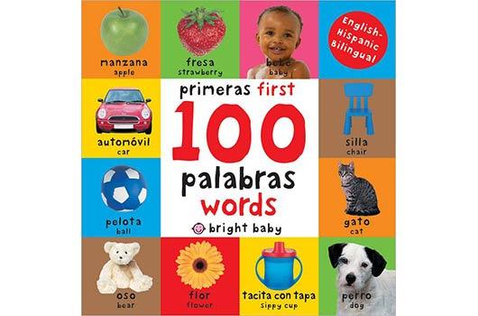 50-Latino-Children's-Books-You-Must-Read-Photo44