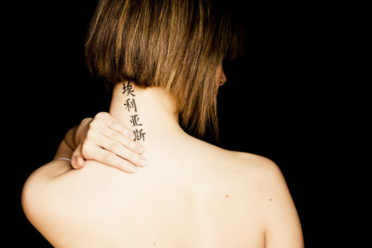 Impermanent-Beauty-15-Reasons-Why-Temporary-Tattoos-are-the-New-photo10