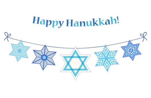 What-is-Hanukkah-10-Surprising-Facts-About-the-Jewish-Holiday-of-Lights-Photo4